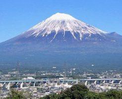 富士山パワースポット巡りは桜の本宮冨士浅間神社と鳴沢氷穴で決まり!!!