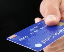 審査なしで作れるクレジットカードは無い?デビットカードがおススメ