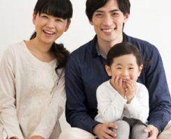 子育て お金かかる 社会保障