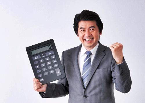 大きな電卓を持ってガッツポーズする男性