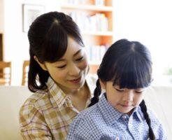 【子育てイライラ解消】ストレス発散おススメ5つの方法