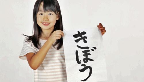 将来に希望を持つ女の子