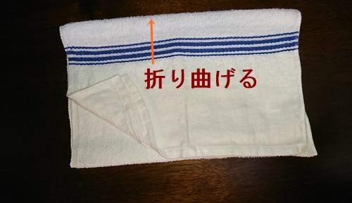 大人用の雑巾の縫い方