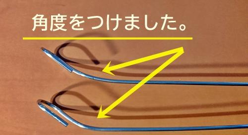 トング本体の変形