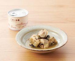 無印良品 魚の缶詰シリーズ 食品ロス
